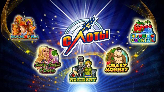 Lucky Slots - Online Slot Machines screenshot 4