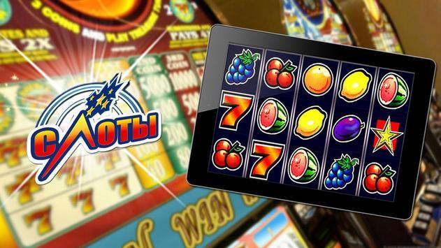 Lucky Slots - Online Slot Machines screenshot 5