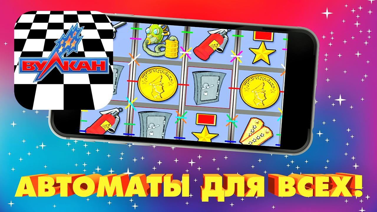 Эльдорадо игровые автоматы играть бесплатно