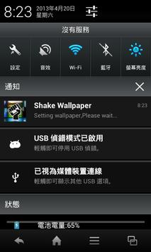 Shake Wallpaper apk screenshot