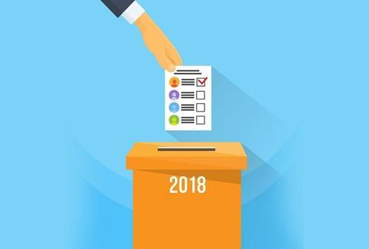 Lugar de votación 2018 Colombia poster