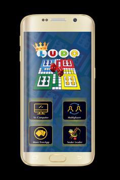 Ludo King New screenshot 1