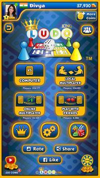 लूडो किंग (Ludo King™) स्क्रीनशॉट 1