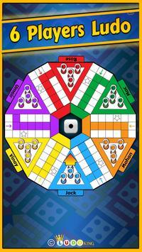 लूडो किंग (Ludo King™) स्क्रीनशॉट 4
