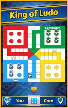 Ludo King screenshot 8