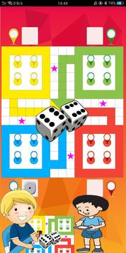 Ludo Indonesia screenshot 1