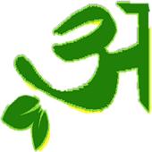 Abhivyanjana@2k16 icon