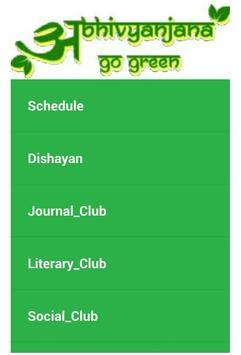Abhivyanjana@2k16 apk screenshot