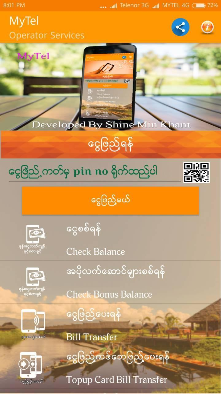 MyTel for Android - APK Download