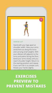 Arm Workouts Lumowell 截圖 16