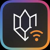 Lumenty Wi-Fi icon