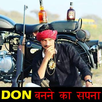 Don बनने का Status 2019 poster