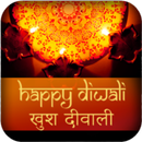 Diwali Greeting Cards APK