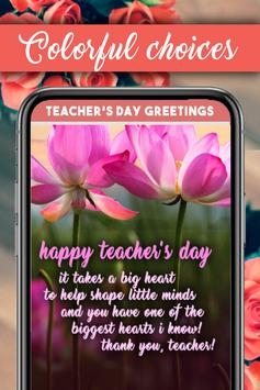 Teacher Day Greeting Cards capture d'écran 2