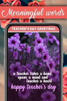 Teachers Day Greeting Cards screenshot 3