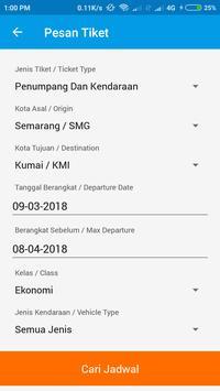 DLU Ferry screenshot 2