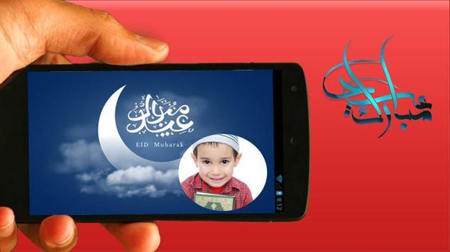Eid Card Photo Frames - Eid Greeting Wishing Love poster