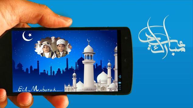 Eid Card Photo Frames - Eid Greeting Wishing Love apk screenshot