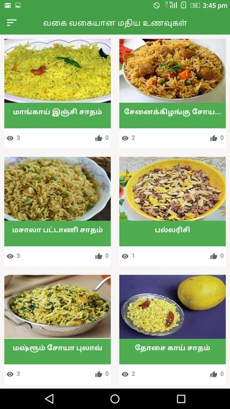 Lunch Box Recipes Healthy Lunch Meals Ideas Tamil For Android Apk