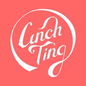런치팅 icon