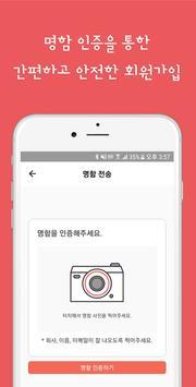 런치팅 screenshot 1
