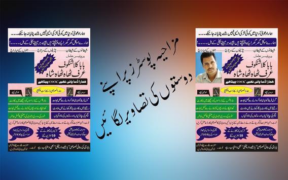 Kaka Shrarti – Funny Poster poster