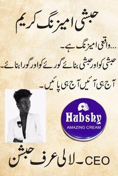 Kaka Shrarti – Funny Poster apk screenshot