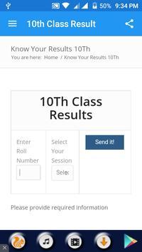 BISE Multan Results screenshot 2