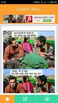 Funny Wall-हिंदी चुटकुले,शायरी screenshot 5