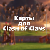 Maps for CoC icon