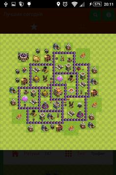 Maps for CoC apk screenshot