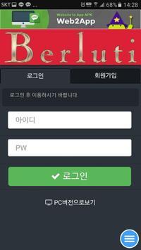 토휴공.휴식공간 apk screenshot