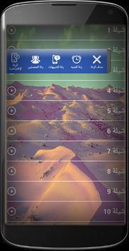 احلى شيلات طرب screenshot 5