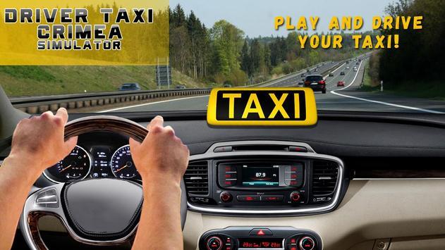 Driver Taxi Crimea Simulator screenshot 8