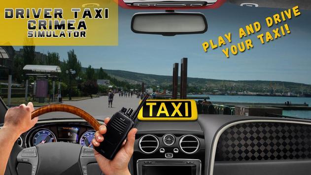 Driver Taxi Crimea Simulator screenshot 1