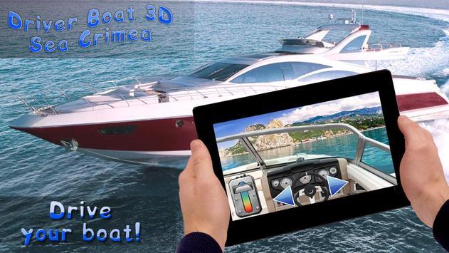 Driver Boat 3D Sea Crimea screenshot 1