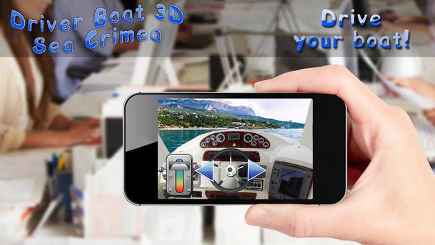 Driver Boat 3D Sea Crimea screenshot 2