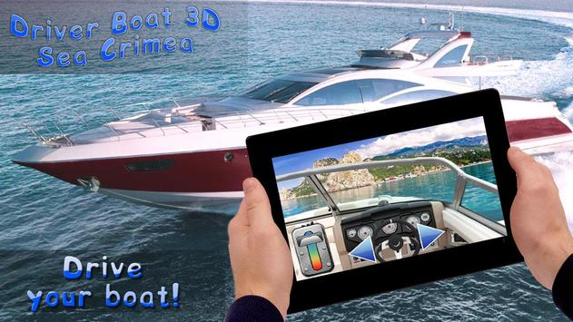 Driver Boat 3D Sea Crimea screenshot 7