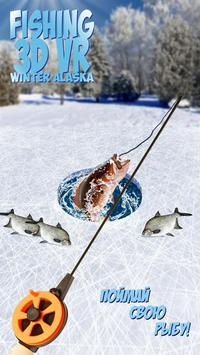 Fishing 3D VR Winter Alaska screenshot 2