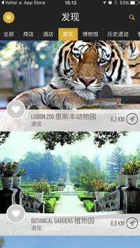 奢华线路 apk screenshot