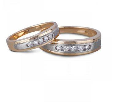 Luxury Wedding Rings screenshot 4