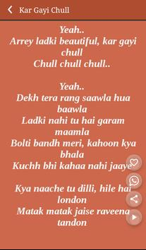 Kapoor and Sons Songs Lyrics apk screenshot