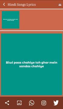 Sanam Re Songs Lyrics apk screenshot