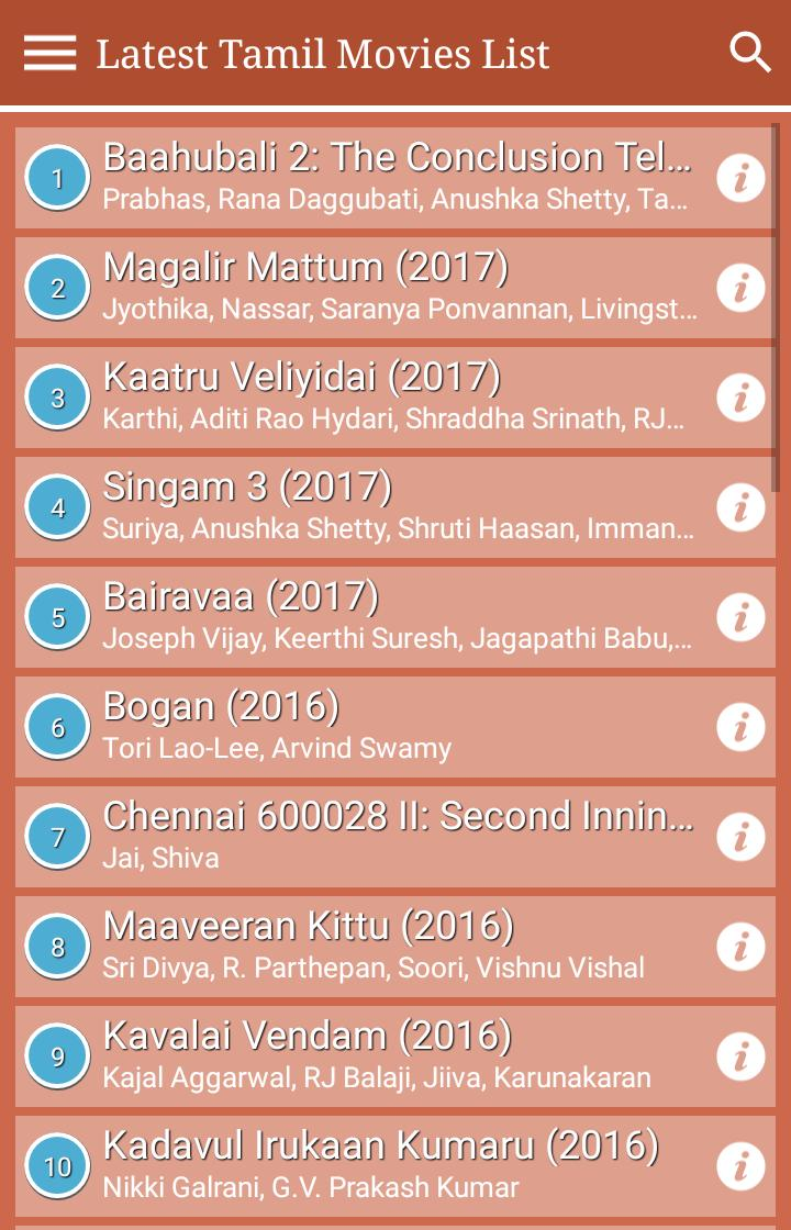 All Tamil Songs Lyrics for Android - APK Download