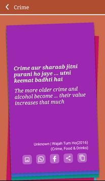 Sanam Teri Kasam Songs Lyrics apk screenshot