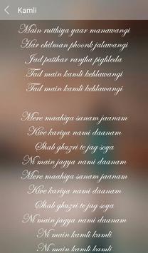 Hit Katrina Kaif Songs Lyrics screenshot 12
