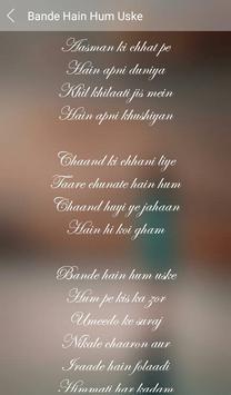 Hit Katrina Kaif Songs Lyrics screenshot 20