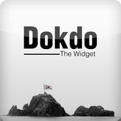Dokdo widget Designed by Korea icon