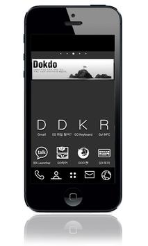 Dokdo widget Designed by Korea poster