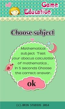 Education Game screenshot 1